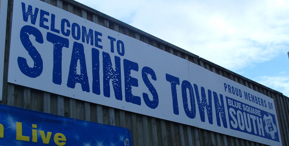 Wheatsheaf_park_staines_town